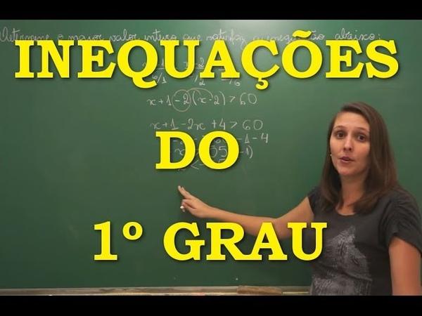 PENSI Matemática Inequações do Primeiro Grau