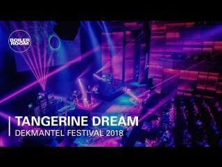 ТРАНСЛЯЦИЯ I HD  26-o9-2o18  _ Tangerine Dream Boiler Room x Dekmantel Festival #2018