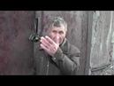 Рабы в России 2018 Убинские цареныши часть 1