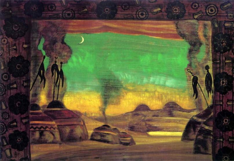 Н.К. Рерих Половецкий стан 1909
