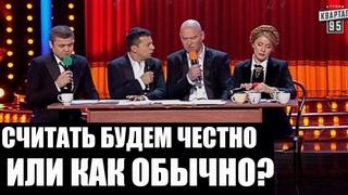 Ночь после выборов президента Украины - Эта пародия нокаутировала зал