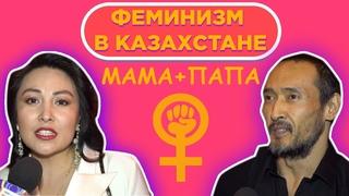 КиноKрме: Мама+папа   почему казахстанское кино снимают на русском языке