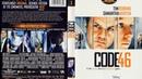 КОД 46 (2003) фантастика, триллер, вторник, кинопоиск, фильмы , выбор, кино, приколы, ржака, топ
