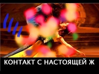 стихи о любви поздравление с 8 марта подругу девушку про секс клип любовь скс песня красавица и