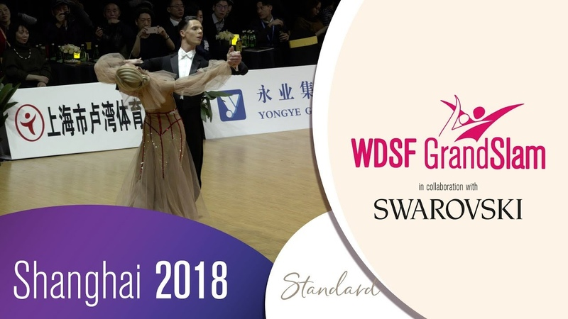 Fainsil - Posmetnaya, GER | 2018 GrandSlam STD Shanghai | R1 SF