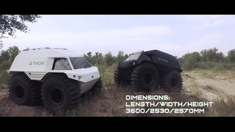 All-terrain amphibious vehicle THOR || No one else. Exept THOR!