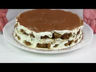 БЮДЖЕТНЫЙ Быстрый Торт из печенья! Рецепт от VIKKA video.(Ингредиенты в описании видео)
