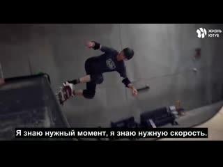 Легенда скейтбординга Тони Хоук рассказал, сколько тратит сил на выполнение трюка NR