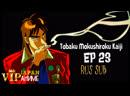 Tobaku Mokushiroku Kaiji / 賭博黙示録カイジ - ep 23