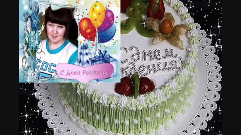 Открытки юбилеем, эльмира с днем рождения открытки фото
