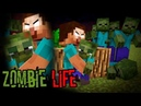 Monster School Enderman's Life Part 3 with ZOMBIE's Life BEST Minecraft Animation