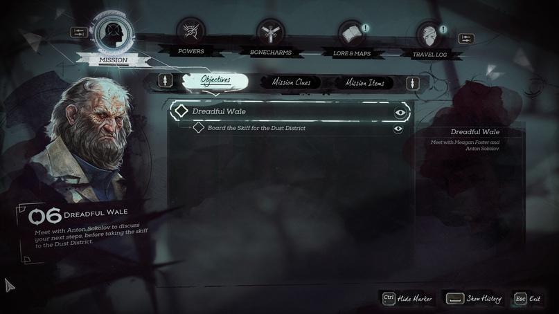 В игре Dishonored 2 эта диагональ очень хорошо прослеживается. От Mission к Objectives, от портрета Антона Соколова к названию главы, Dreadful Wale.