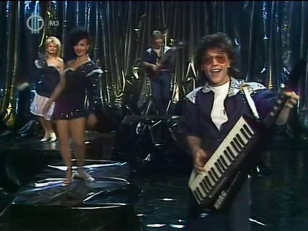 Modern Hungária - Szaturnusz (1986)
