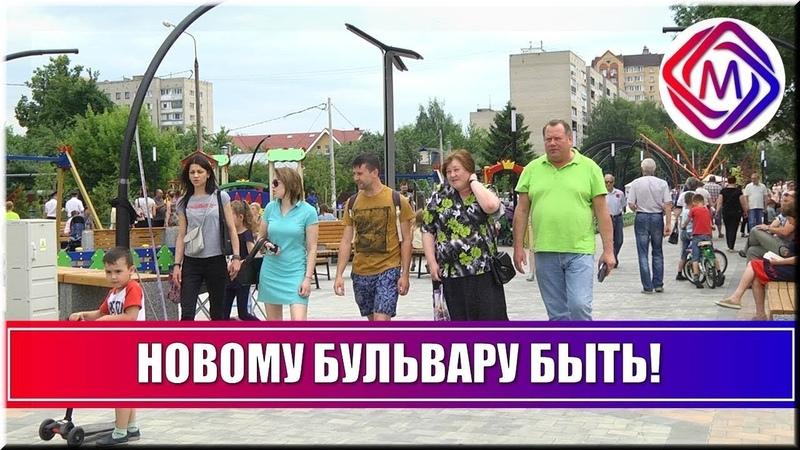 Подольчане по достоинству оценили новую пешеходную зону!