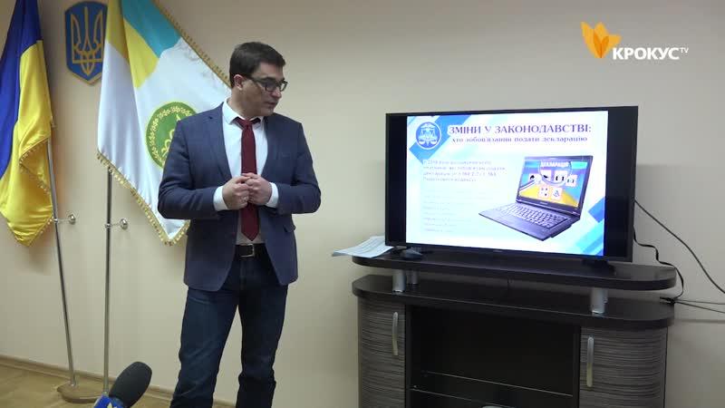 Начальник Білоцерківського управління ГУ ДФС провів брифінг за підсумками минулого року