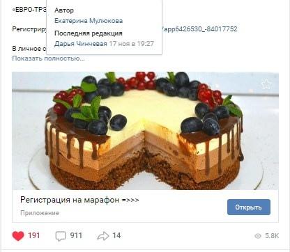 Как мы заработали 271 320 рублей за 14 дней на онлайн-марафоне!, изображение №4