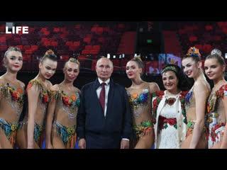 """""""вы всегда молодцы!"""" — путин пообщался с гимнастками сборной россии"""