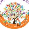 Дорога Добрых Дел в Богородском