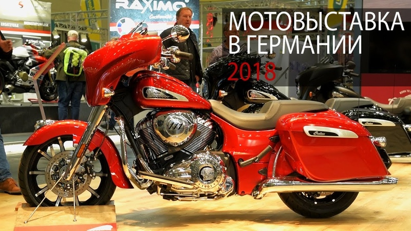 Без одного цилиндра Indian Chieftain Scout Roadmaster Intermot 2018 ТУРБУЛЕНТНОСТЬ №12
