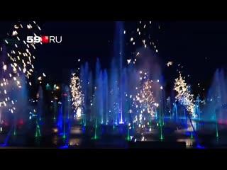 Открытие фонтана на эспланаде в Перми