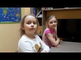 Физ.минутка -подготовка к школе(младшая группа)