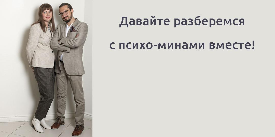 Истоки обиды ВЧЛ, изображение №4