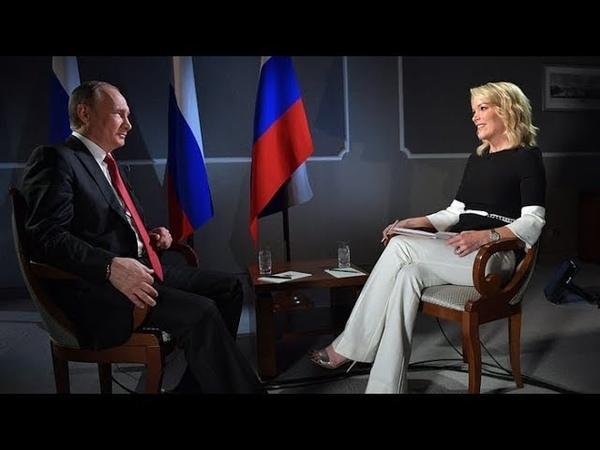 NBC: Владимир Путин дал интервью американскому телеканалу NBC (Полная версия) 720 HD