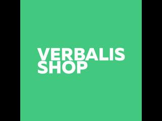Verbalis shop