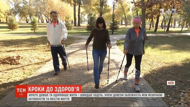 Вчені довели, що швидкість ходи напряму пов'язана з процесом старіння