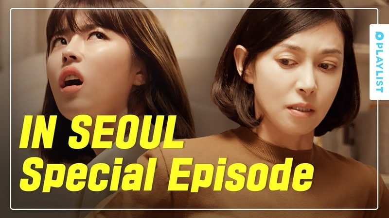 Highlights EP.11~12 | IN SEOUL | (Click CC for ENG sub)