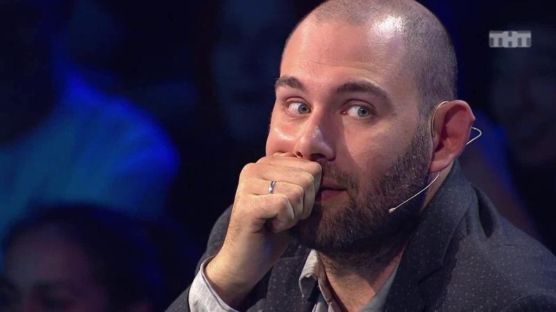 Comedy Баттл Последний сезон Дуэт Лена Кука полуфинал