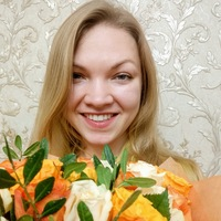 Наталия Козицына