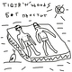 Tiger'n'Woods - Бог простит