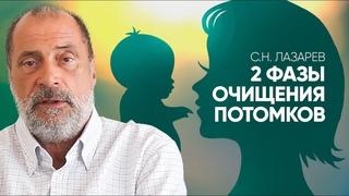 Лазарев С.Н.- Как меняться  матери, чтобы помочь неблагополучному ребенку