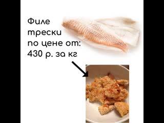 1001 способ приготовить треску, или ещё один рецепт в нашу копилку #рецепты_фруктыморя  Нужно:  Филе трески 500 гЯйцо к