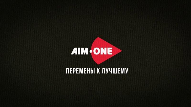Инструктаж Смазка для цепей и тросов Aim-One