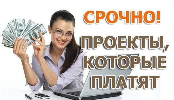 https://sun9-65.userapi.com/c850728/v850728701/1d3bc5/KzjlDoxKAnY.jpg