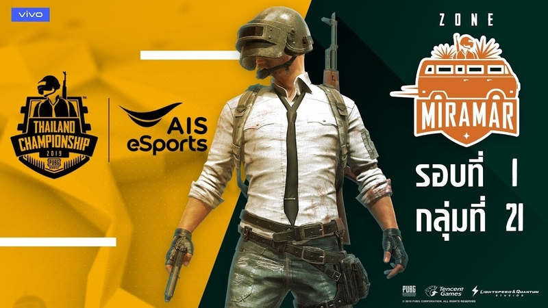 DAY11 PUBG Mobile Thailand Championship 2019 official partner with AIS