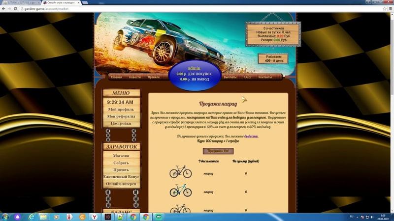 Видеообзор motosport