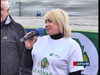"""Новокузнечан приглашают на масштабный субботник """"Памятнику быть!"""""""
