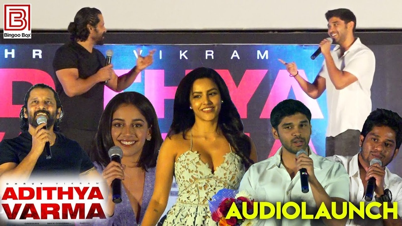 Full Event Adithya Varma Audio Launch   Dhruv Vikram   Chiyaan Vikram   Priya Anand   Banita
