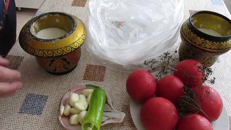 Малосольные помидоры с чесноком и острым перцем Необычный рецепт