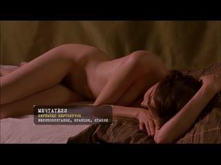 ТОП лучших эротических фильмов. Подборка фильмов 18+ от