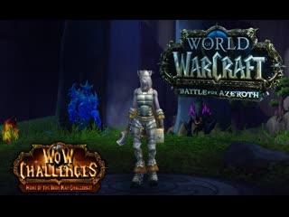 World of Warcraft Ironman Challenge Hardcore Mode Enhancement Shaman Draenei (RU) #6 33-37 lvl