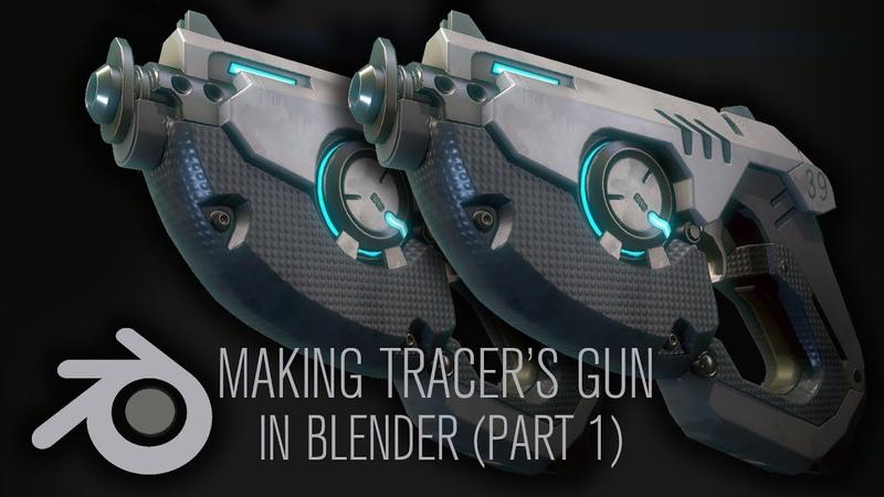 Making Tracer's Gun from Overwatch in Blender