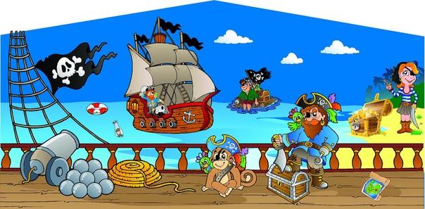 юзеров постер на пиратскую вечеринку используют, чтобы