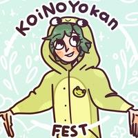 Логотип KoiNoYokan Fest