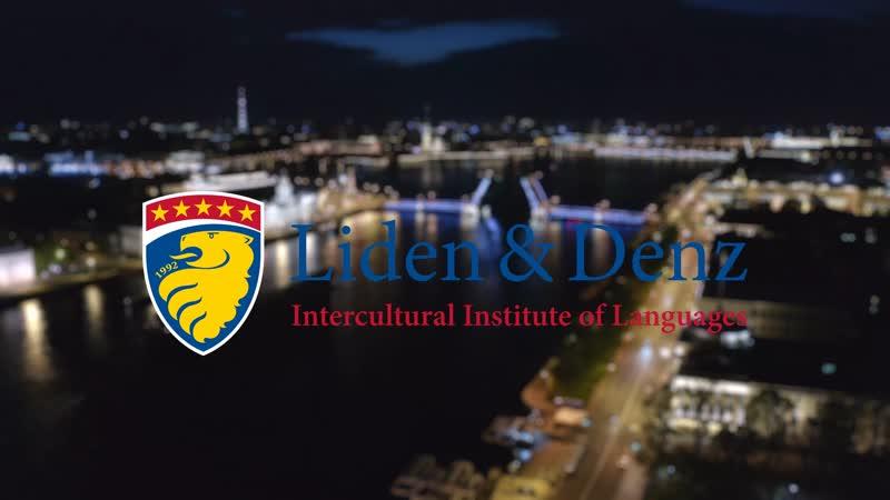 LidenDenz - Intercultural Institute of Languages