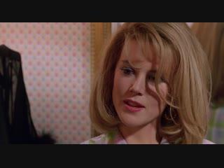 Умереть во имя / To Die For (1995) Гас Ван Сент / Николь Кидман / триллер, драма, комедия, криминал