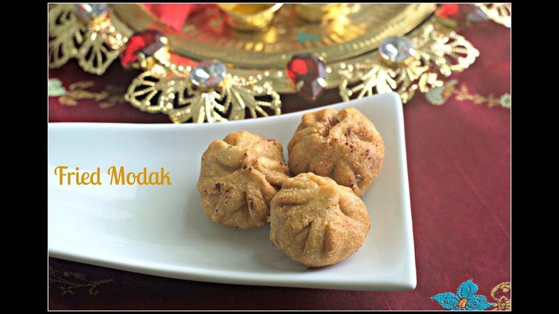 Fried Modak Recipe Modhagam
